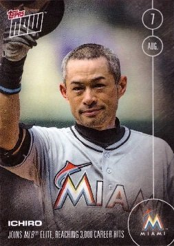 Image result for 2016 topps now ichiro