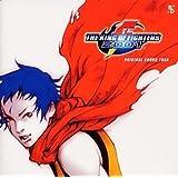 THE KING OF FIGHTERS 2001 オリジナル・サウンド・トラックス