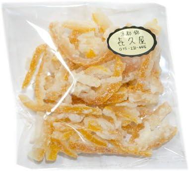 柚子砂糖漬け/50g[ドライフルーツ・ゆず・yuzu]