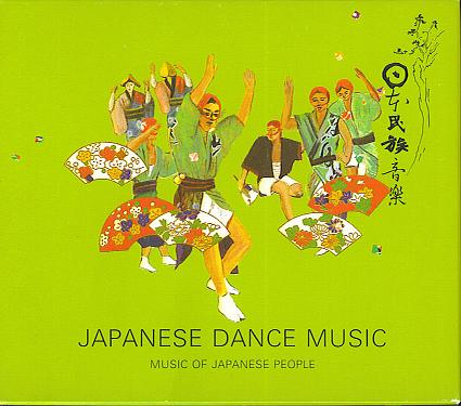 Japanese Music: Japanese Dance Music