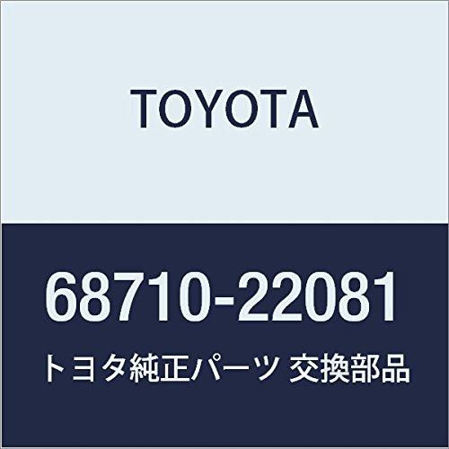 Toyota 68710-22081 Door Hinge Assembly