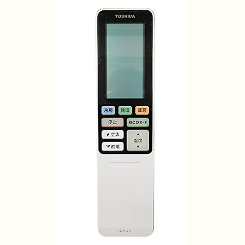 東芝 エアコン用リモコンWH-RA02BJ(東芝部品コード:43066075)