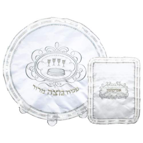 Embroidered Matzah Cover with Afikomen Bag for use in the Passover Seder (Gold Lettering)