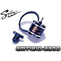 Xtreme Spin Brushless Motor 3300KV (18Dx9H mm) - BLADE 200 QX (1 pcs Reverse)