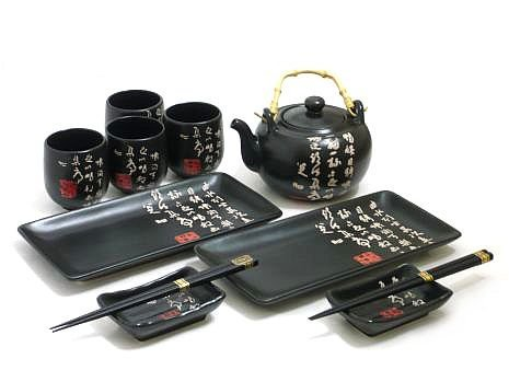 - MySushiSet - 11 PCS Black Sushi and Tea Set for Two with Chinese Script