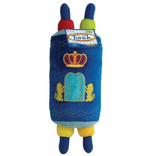 "17"" Tall My Soft Torah Large"