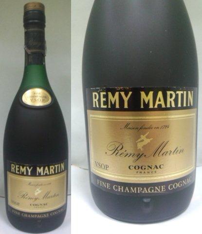 レミーマルタン VSOP