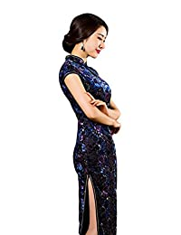 Angcoco Women's Cap Sleeves Chinese Traditional Cheongsam Dress
