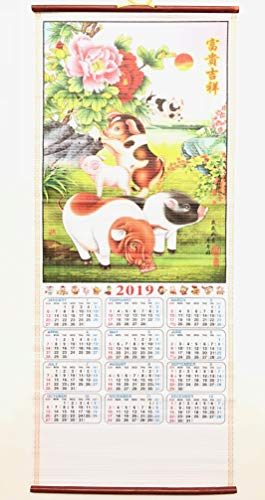 My Lucky 2019 Chinese Year of The Pig Boar Calendar Wall Scroll #705