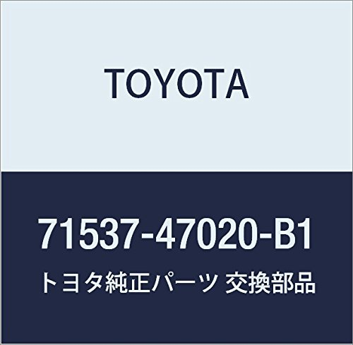 TOYOTA Genuine 71537-47020-B1 Sear Cushion