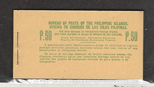 Philippines, Postage Stamp, 462a Booklet Mint NH VF, 1941, JFZ