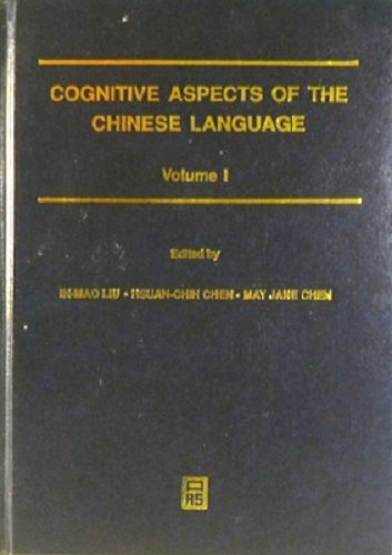 Cognitive aspects of the Chinese language