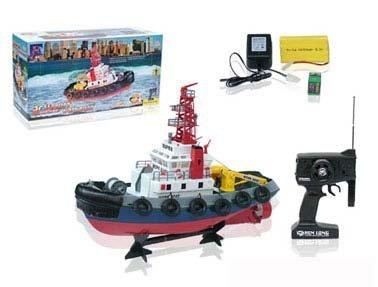 AZ Importer BSP 20 inch RC harbor tug boat