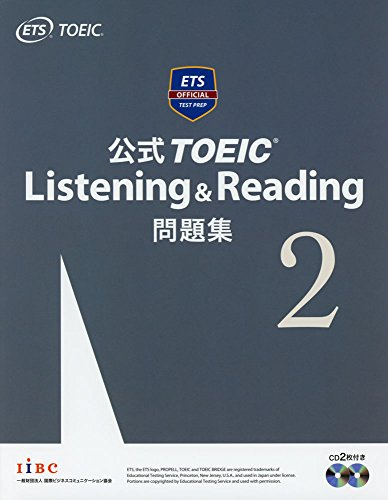 Official TOEIC Listening & Reading problems Vol 2