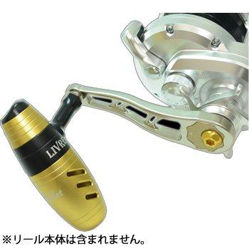 メガテック リブレ BJ84-92 バレット ベイトリールハンドル BJ-89DB2 (15 ソルティガ(ダイワ)用) ガンメタ×チタン   B015MRF2GC
