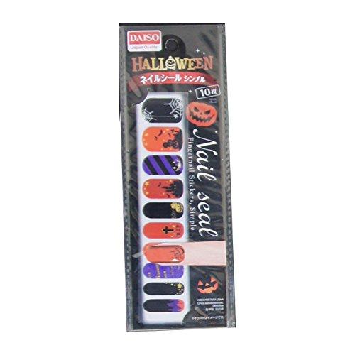 Nail seal Fingernail Stickers, Simple, DaisoJapan Halloween -