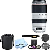 Canon EF 100-400mm f/4.5-5.6L IS II USM Premium Lens Kit
