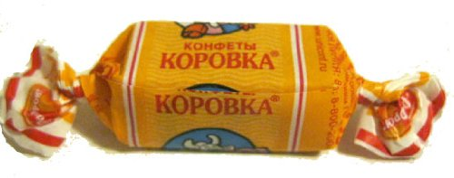 """Candy """"Cow"""" (Korovka) 1 Lb (Rot Front)"""