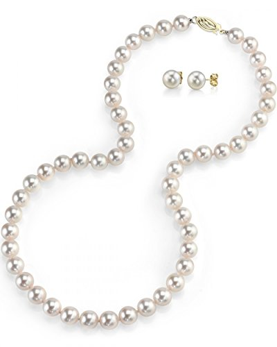 14k Necklace Freshwater Pearl Cultured (14K Freshwater Cultured Pearl Necklace & Earrings Set - AAAA Quality, 18 Inch Necklace Length)
