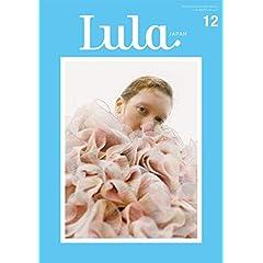 Lula JAPAN 表紙画像
