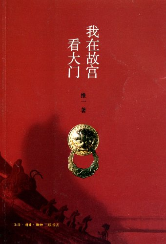 Chinese Name Cards: Investigation and Collection of Chinese Porcelain Exported in the Ming and Qing Dynasties (Chinese Edition) (Qing Dynasty Porcelain)