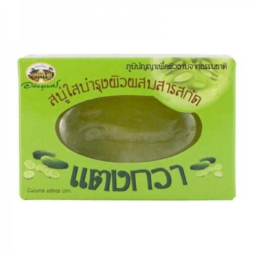 Herbal Cucumber Soap Abhaibhubejhr 3.53oz. From Thailand