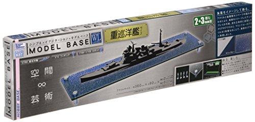 モデルベースWL 重巡洋艦サイズ 「プレミアムパーツコレクション」 PPC-K57