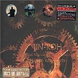 Jin-Roh (2000-06-21)