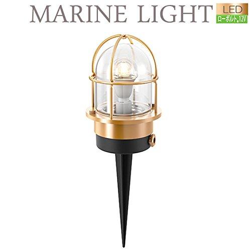 ガーデンライト 庭園灯 屋外 LED 照明 真鍮製 デッキライトシリーズ マリンライト ブラス 12V スパイクタイプ LED電球 電球色 B0765W4QC5