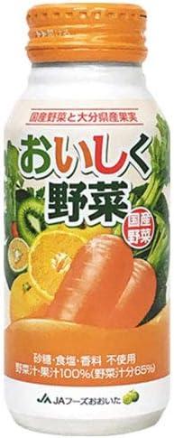 JAフーズおおいた おいしく野菜 190gボトル缶×30本入×(2ケース)