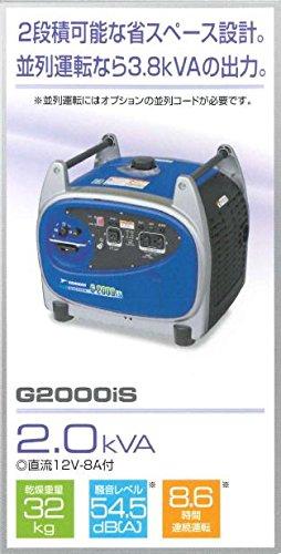 ヤンマー インバータータイプ発電機 G2000iS 防音タイプ