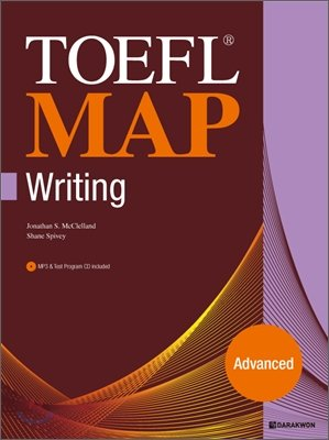 TOEFL MAP WRITING ADVANCED (Korean edition)