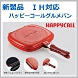 DEGA [IH Compatible] Happy Call Hot Cooker Gourmet Pan