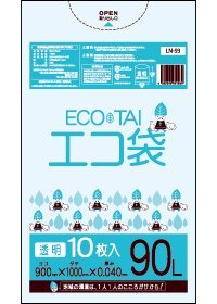 ゴミ袋 90L 900x1000x0.040厚 透明 10枚x30冊/箱 LLDPE素材 B008ZM6OXC