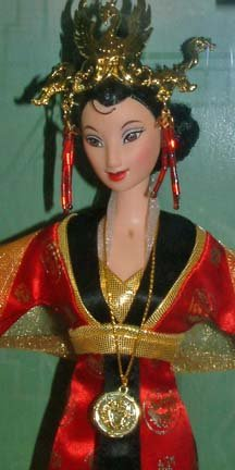 Doll Mulan Film Premiere Edition Imperial Beauty Disney Collector (Baby Mulan)