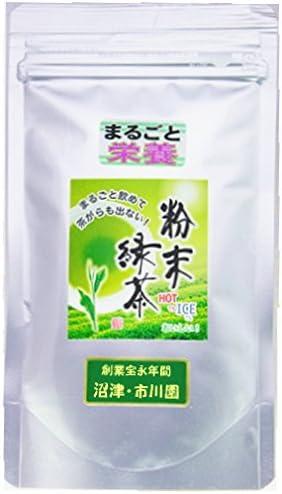 沼津・市川園 粉末緑茶 パウダー まるごと栄養 100g袋入