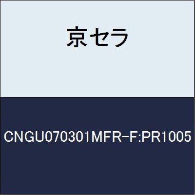京セラ 切削工具 チップ CNGU070301MFR-F:PR1005 B079Y3CW6R