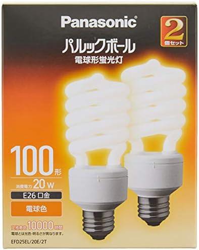 パナソニック 電球形蛍光灯 パルックボール 電球100W形相当 口金直径26mm 電球色 EFD25EL20E