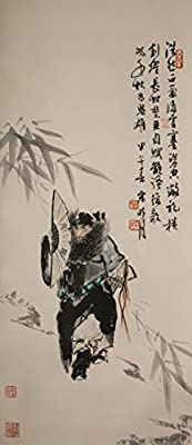 [Chinese Ink and Wash Painting]-Zhong Kui with his uprightness Chinese Ink and Wash Painting- 100% creative by Master Song - 25.59 x 17.72 inches