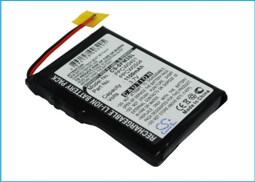 Cameron Sino Rechargeble Battery for i-Audio X5L 20GB