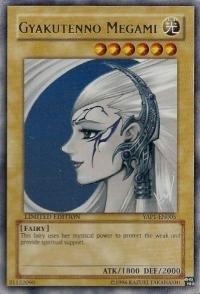Limited Pack (Yu-Gi-Oh! - Gyakutenno Megami (YAP1-EN005) - Anniversary Pack - Limited Edition - Ultra Rare)