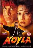 Koyla [DVD]