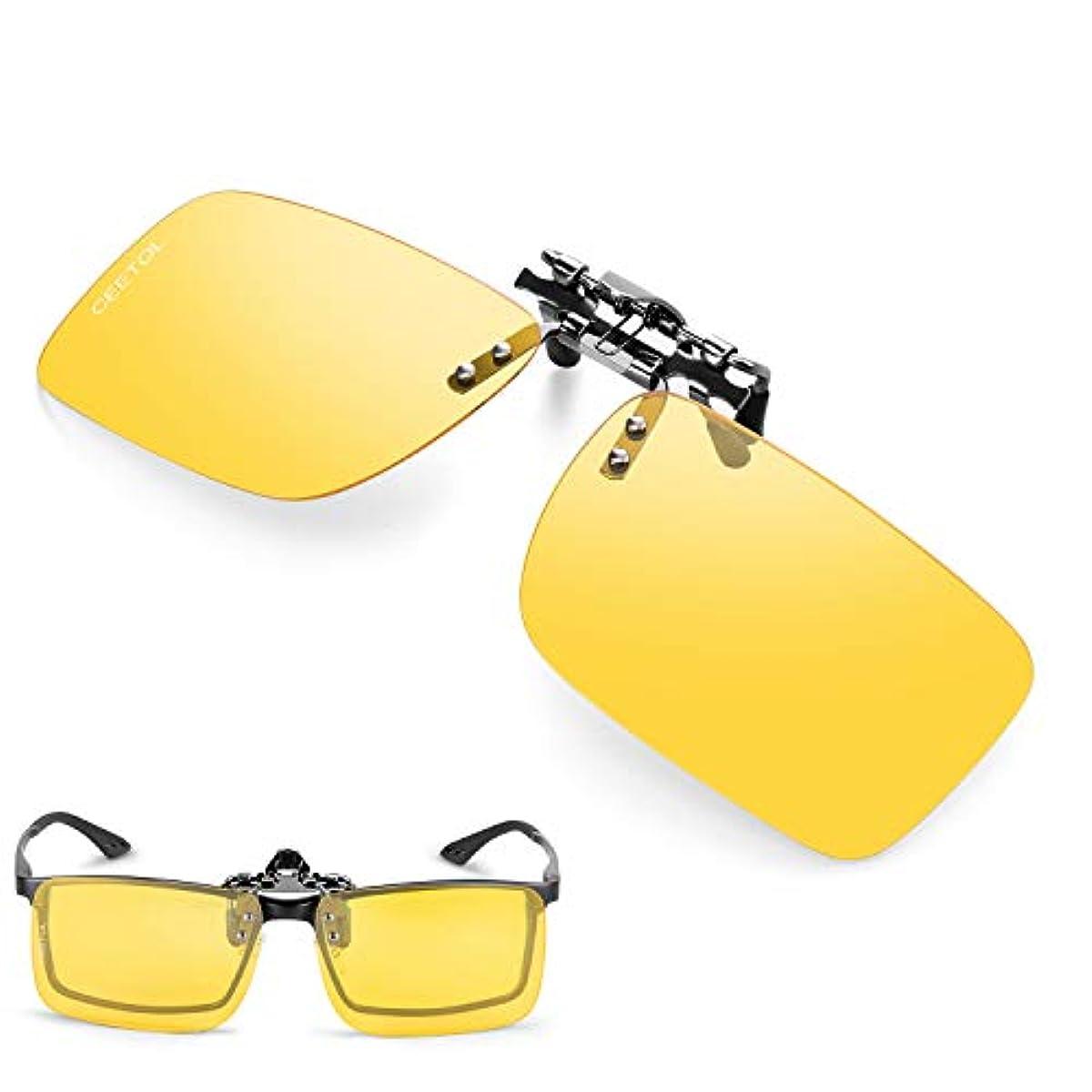 [해외] 클립 온 썬글라스 안경의 위로부터 편광 썬글라스 클립 편광 뛰어 인상 앞치마식 편광 렌즈