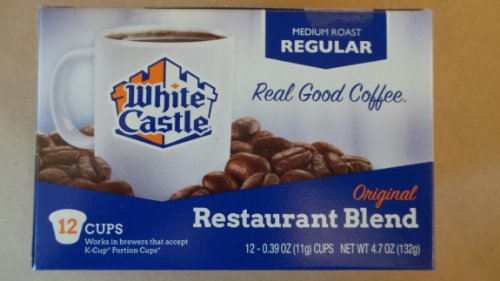 white castle coffee cup - 4