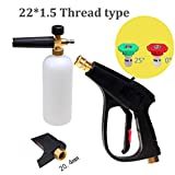 Roscloud@ Bubble Sprayer High Pressure Car Washer Foam Pot Home Water Gun Head Set High Foam Rich And Delicate (Color : With 221.5mm)