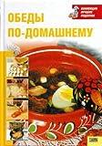 Aspic, aspic, stuffed dishes / Obedy po-domashnemu