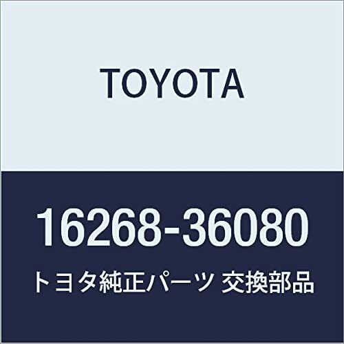 Toyota 16268-36080 Water By-Pass Pipe