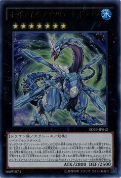 duel master card game rules - 7