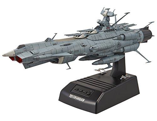 "Bandai Hobby Space Battleship Yamato Andromeda Star Blazers 2202"" Model Kit (1/1000 Scale) from Bandai Hobby"
