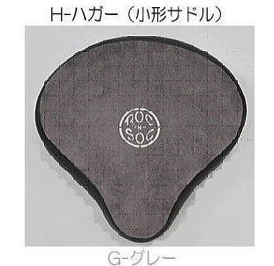 ROC-N-SOC/MASSO-Hマニュアルスピンドル ドラムシート(シート部のみ) (B-青) B01MAYP0B2  B-青